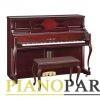 پیانو آکوستیک یاماها مدل M3