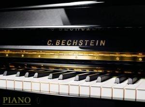 چگونه پیانو بخریم . برترین پیانو