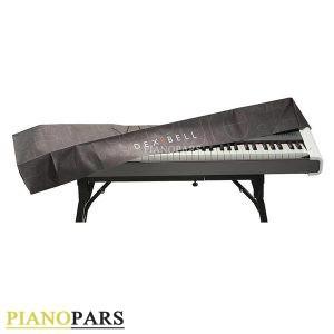 کاور پیانو دکسیبل