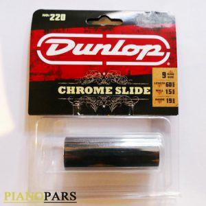اسلاید فلزی گیتار الکتریک Dunlop