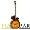 گیتار آکوستیک یاماها مدل APX700II